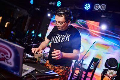 «Вечеринка Ретро FM» и DJ Чайкин, 20 октября 2018 - Ресторан «Максимилианс» Новосибирск - 0019