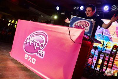 «Вечеринка Ретро FM» и DJ Чайкин, 20 октября 2018 - Ресторан «Максимилианс» Новосибирск - 0020