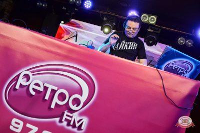 «Вечеринка Ретро FM» и DJ Чайкин, 20 октября 2018 - Ресторан «Максимилианс» Новосибирск - 0022