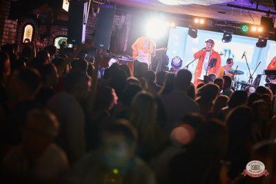 «Вечеринка Ретро FM» и DJ Чайкин, 20 октября 2018 - Ресторан «Максимилианс» Новосибирск - 0024