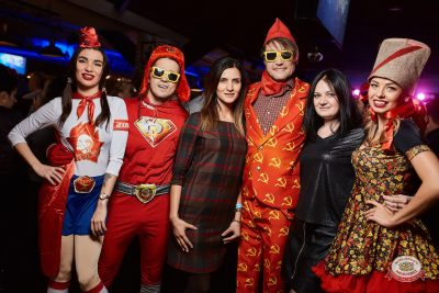 «Вечеринка Ретро FM» и DJ Чайкин, 20 октября 2018 - Ресторан «Максимилианс» Новосибирск - 0027