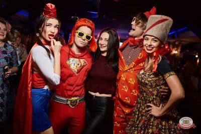 «Вечеринка Ретро FM» и DJ Чайкин, 20 октября 2018 - Ресторан «Максимилианс» Новосибирск - 0040