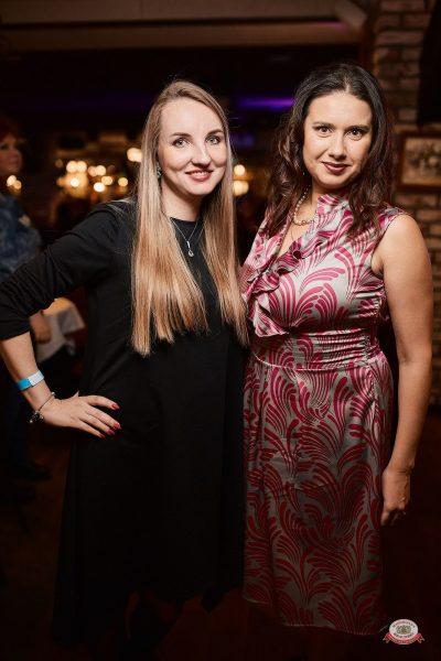 «Вечеринка Ретро FM» и DJ Чайкин, 20 октября 2018 - Ресторан «Максимилианс» Новосибирск - 0041