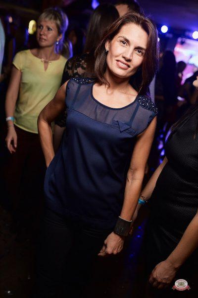 «Вечеринка Ретро FM» и DJ Чайкин, 20 октября 2018 - Ресторан «Максимилианс» Новосибирск - 0043