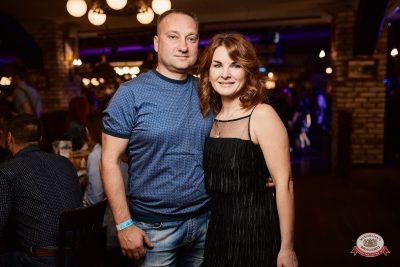 «Вечеринка Ретро FM» и DJ Чайкин, 20 октября 2018 - Ресторан «Максимилианс» Новосибирск - 0047