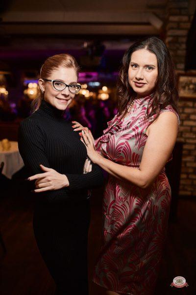 «Вечеринка Ретро FM» и DJ Чайкин, 20 октября 2018 - Ресторан «Максимилианс» Новосибирск - 0048