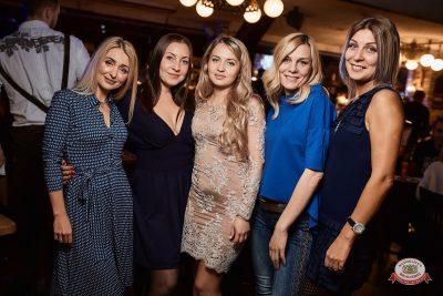 «Вечеринка Ретро FM» и DJ Чайкин, 20 октября 2018 - Ресторан «Максимилианс» Новосибирск - 0049