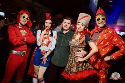 «Вечеринка Ретро FM» и DJ Чайкин, 20 октября 2018 - Ресторан «Максимилианс» Новосибирск - 0052