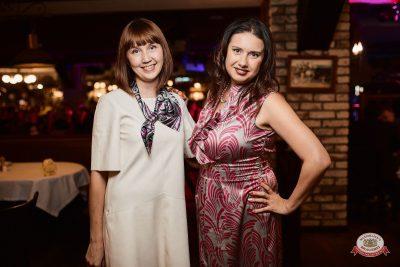 «Вечеринка Ретро FM» и DJ Чайкин, 20 октября 2018 - Ресторан «Максимилианс» Новосибирск - 0054