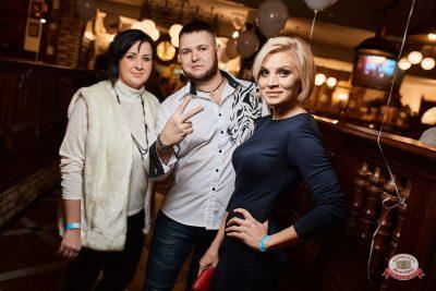 «Вечеринка Ретро FM» и DJ Чайкин, 20 октября 2018 - Ресторан «Максимилианс» Новосибирск - 0055