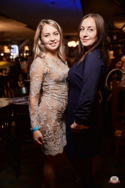 «Вечеринка Ретро FM» и DJ Чайкин, 20 октября 2018 - Ресторан «Максимилианс» Новосибирск - 0056
