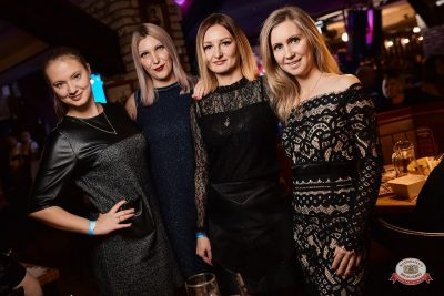 «Вечеринка Ретро FM» и DJ Чайкин, 20 октября 2018 - Ресторан «Максимилианс» Новосибирск - 0059
