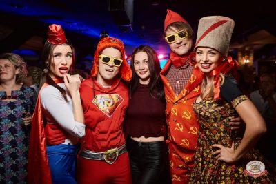 «Вечеринка Ретро FM» и DJ Чайкин, 20 октября 2018 - Ресторан «Максимилианс» Новосибирск - 0060