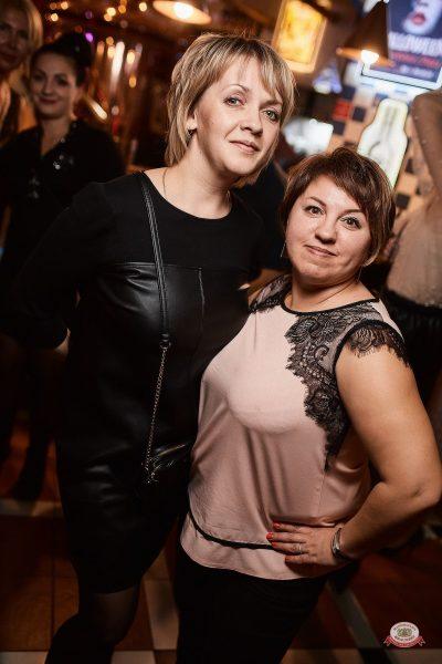 «Вечеринка Ретро FM» и DJ Чайкин, 20 октября 2018 - Ресторан «Максимилианс» Новосибирск - 0065