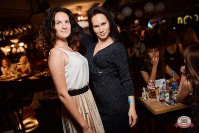 «Вечеринка Ретро FM» и DJ Чайкин, 20 октября 2018 - Ресторан «Максимилианс» Новосибирск - 0070