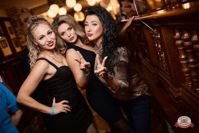 «Вечеринка Ретро FM» и DJ Чайкин, 20 октября 2018 - Ресторан «Максимилианс» Новосибирск - 0071