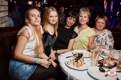 «Вечеринка Ретро FM» и DJ Чайкин, 20 октября 2018 - Ресторан «Максимилианс» Новосибирск - 0075
