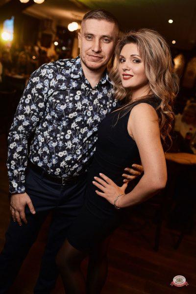 «Вечеринка Ретро FM» и DJ Чайкин, 20 октября 2018 - Ресторан «Максимилианс» Новосибирск - 0076