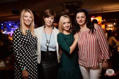 «Вечеринка Ретро FM» и DJ Чайкин, 20 октября 2018 - Ресторан «Максимилианс» Новосибирск - 0077