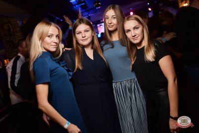 «Вечеринка Ретро FM» и DJ Чайкин, 20 октября 2018 - Ресторан «Максимилианс» Новосибирск - 0080