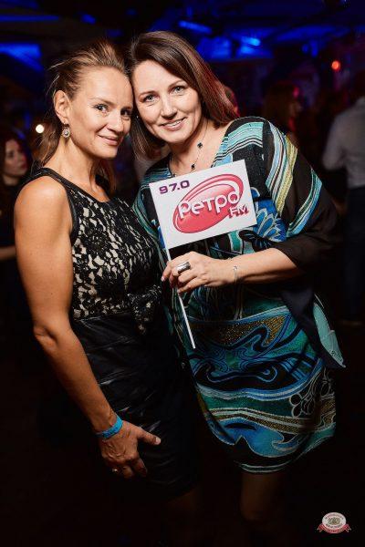 «Вечеринка Ретро FM» и DJ Чайкин, 20 октября 2018 - Ресторан «Максимилианс» Новосибирск - 0081