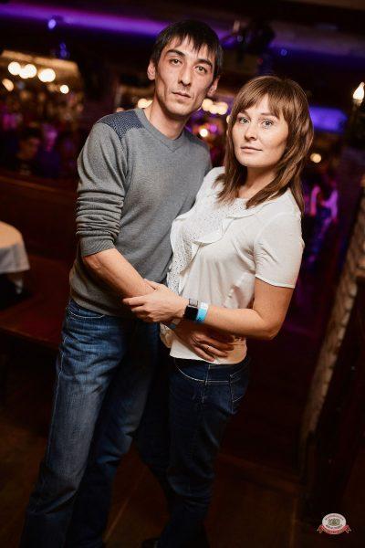 «Вечеринка Ретро FM» и DJ Чайкин, 20 октября 2018 - Ресторан «Максимилианс» Новосибирск - 0086