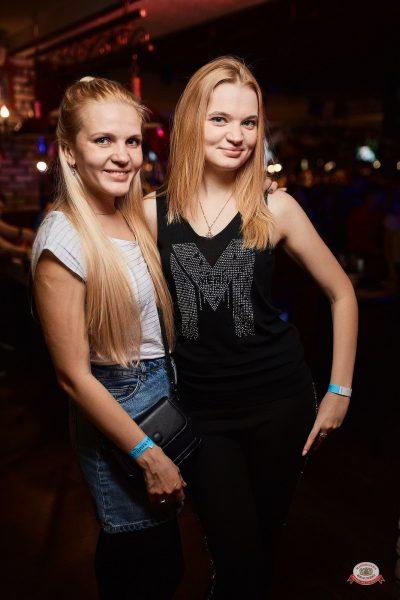 «Вечеринка Ретро FM» и DJ Чайкин, 20 октября 2018 - Ресторан «Максимилианс» Новосибирск - 0088