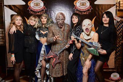 «Хэллоуин»: «От заката до рассвета», 26 октября 2018 - Ресторан «Максимилианс» Новосибирск - 1