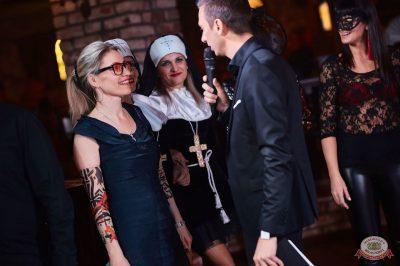 «Хэллоуин»: «От заката до рассвета», 26 октября 2018 - Ресторан «Максимилианс» Новосибирск - 10