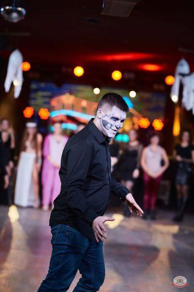 «Хэллоуин»: «От заката до рассвета», 26 октября 2018 - Ресторан «Максимилианс» Новосибирск - 12