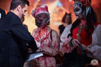 «Хэллоуин»: «От заката до рассвета», 26 октября 2018 - Ресторан «Максимилианс» Новосибирск - 19