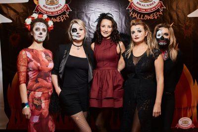 «Хэллоуин»: «От заката до рассвета», 26 октября 2018 - Ресторан «Максимилианс» Новосибирск - 2