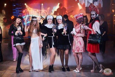 «Хэллоуин»: «От заката до рассвета», 26 октября 2018 - Ресторан «Максимилианс» Новосибирск - 20