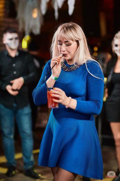 «Хэллоуин»: «От заката до рассвета», 26 октября 2018 - Ресторан «Максимилианс» Новосибирск - 22