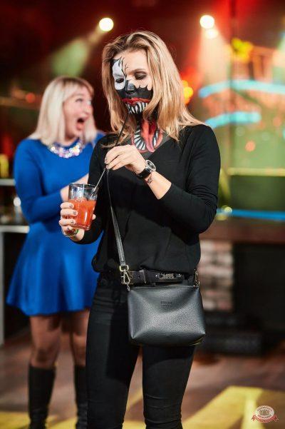 «Хэллоуин»: «От заката до рассвета», 26 октября 2018 - Ресторан «Максимилианс» Новосибирск - 23