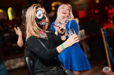 «Хэллоуин»: «От заката до рассвета», 26 октября 2018 - Ресторан «Максимилианс» Новосибирск - 24