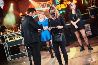 «Хэллоуин»: «От заката до рассвета», 26 октября 2018 - Ресторан «Максимилианс» Новосибирск - 28