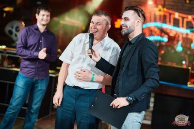 «Хэллоуин»: «От заката до рассвета», 26 октября 2018 - Ресторан «Максимилианс» Новосибирск - 35