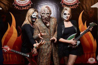 «Хэллоуин»: «От заката до рассвета», 26 октября 2018 - Ресторан «Максимилианс» Новосибирск - 4