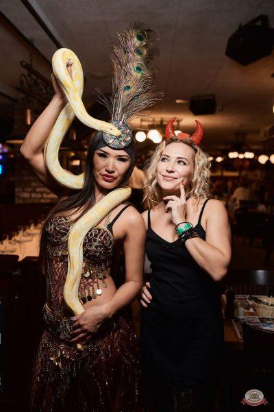 «Хэллоуин»: «От заката до рассвета», 26 октября 2018 - Ресторан «Максимилианс» Новосибирск - 45