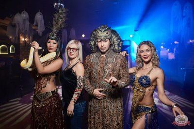 «Хэллоуин»: «От заката до рассвета», 26 октября 2018 - Ресторан «Максимилианс» Новосибирск - 46
