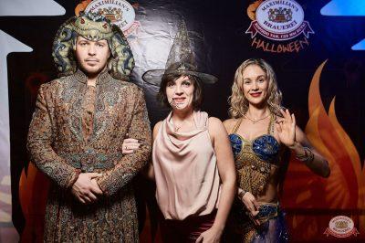 «Хэллоуин»: «От заката до рассвета», 26 октября 2018 - Ресторан «Максимилианс» Новосибирск - 5