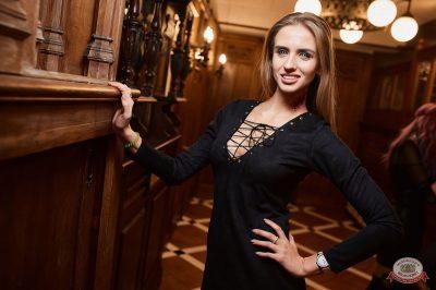 «Хэллоуин»: «От заката до рассвета», 26 октября 2018 - Ресторан «Максимилианс» Новосибирск - 51