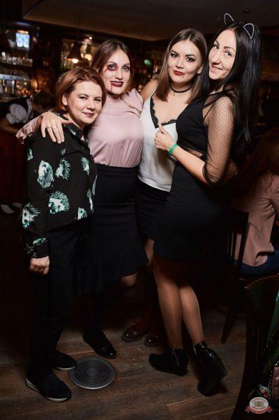 «Хэллоуин»: «От заката до рассвета», 26 октября 2018 - Ресторан «Максимилианс» Новосибирск - 53