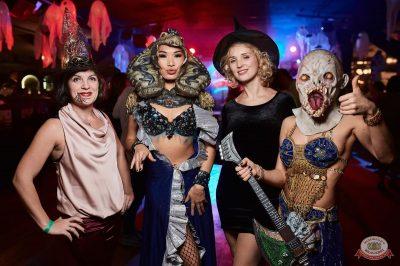 «Хэллоуин»: «От заката до рассвета», 26 октября 2018 - Ресторан «Максимилианс» Новосибирск - 54