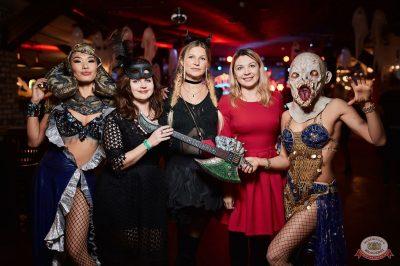 «Хэллоуин»: «От заката до рассвета», 26 октября 2018 - Ресторан «Максимилианс» Новосибирск - 56