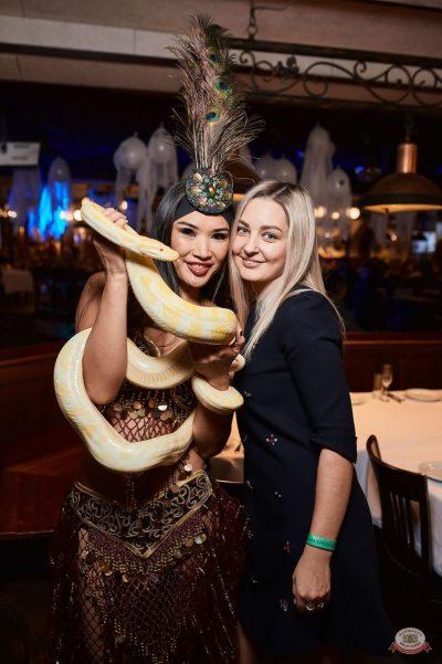 «Хэллоуин»: «От заката до рассвета», 26 октября 2018 - Ресторан «Максимилианс» Новосибирск - 59