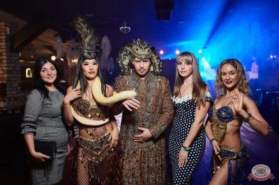 «Хэллоуин»: «От заката до рассвета», 26 октября 2018 - Ресторан «Максимилианс» Новосибирск - 60