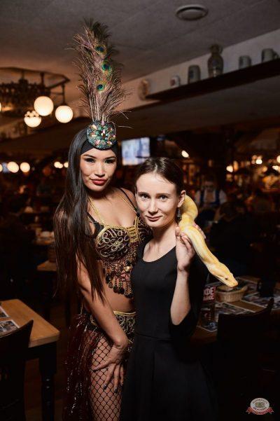 «Хэллоуин»: «От заката до рассвета», 26 октября 2018 - Ресторан «Максимилианс» Новосибирск - 62