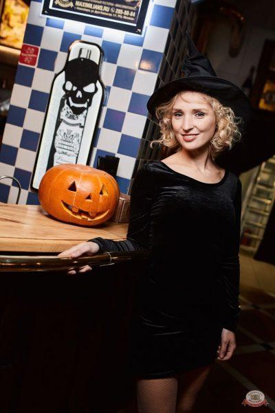 «Хэллоуин»: «От заката до рассвета», 26 октября 2018 - Ресторан «Максимилианс» Новосибирск - 63